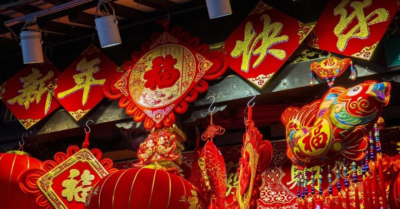 春節(旧正月)は30億人の大移動!日本への経済効果は?